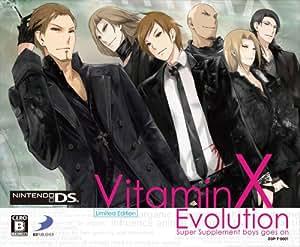 ビタミンX エボリューション リミテッドエディション