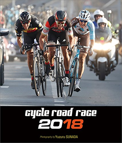 cycle road race 2018年 カレンダー 卓上 CL-508