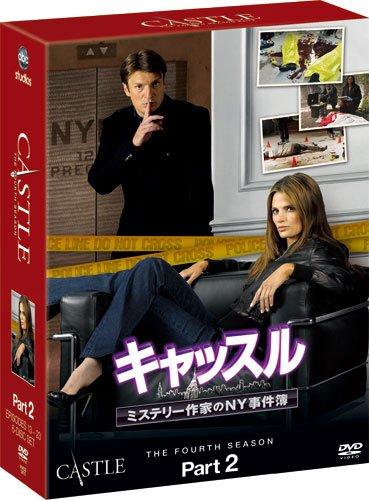 キャッスル/ミステリー作家のNY事件簿 シーズン4 コレクターズ BOX Part2 [DVD]の詳細を見る