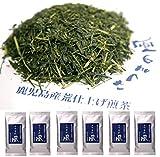 鹿児島茶 さつまの風100g×6袋 グルメ大賞受賞 注目の深蒸し茶 おいしい日本茶で一服 長峰製茶
