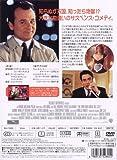 知らなすぎた男 [DVD] 画像