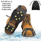 SUPERKIT靴底用滑り止め スパイク(予備ピン+3個付き>) 携帯 強力の10ピン 滑らない 雪道 靴用ゴム底 アイススパイク M