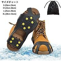 [SUPERKIT] 靴底用滑り止め スパイク(予備ピン+3個付き) 携帯 強力の10ピン 滑らない 雪道 靴用ゴム底 アイススパイク