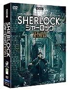 SHERLOCK/シャーロック4プチ・ボックス
