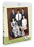 24HOUR TELEVISION ドラマスペシャル2015「母...[Blu-ray/ブルーレイ]