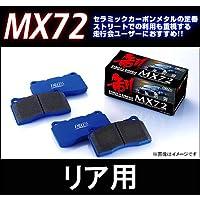 ENDLESS MX72 リアブレーキパッド プリメーラ/プリメーラカミノ HP12 H13.8~H17.12 品番EP399