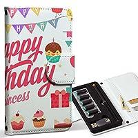 スマコレ ploom TECH プルームテック 専用 レザーケース 手帳型 タバコ ケース カバー 合皮 ケース カバー 収納 プルームケース デザイン 革 バースデー パーティー 009678
