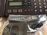 シャープ デジタルコードレスファックス 子機1台付き ブラウン系 UX-D20CL-T