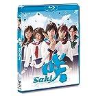 ドラマ「咲-Saki-」 [Blu-ray]