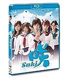 ドラマ「咲-Saki-」[Blu-ray/ブルーレイ]