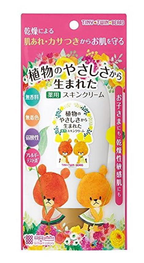 豆腐アシスト虹薬用ソフト スキンクリーム ルルロロ 190g