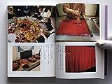 日本の色の十二カ月 古代色の歴史とよしおか工房の仕事 画像