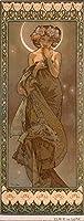 The Stars–Clair de Luneヴィンテージポスター(アーティスト: Mucha、Alphonse )フランスC。1902 16 x 24 Signed Art Print LANT-59187-709