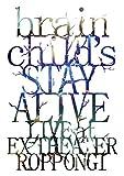 brainchild's -STAY ALIVE- LIVE a...[Blu-ray/ブルーレイ]