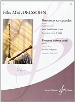 メンデルスゾーン : 無言歌集 作品62、67 第五巻 (オーボエ、ピアノ) ビヨドー出版