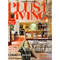 PLUS1 LIVING (プラスワン リビング) 2008年 02月号 [雑誌]