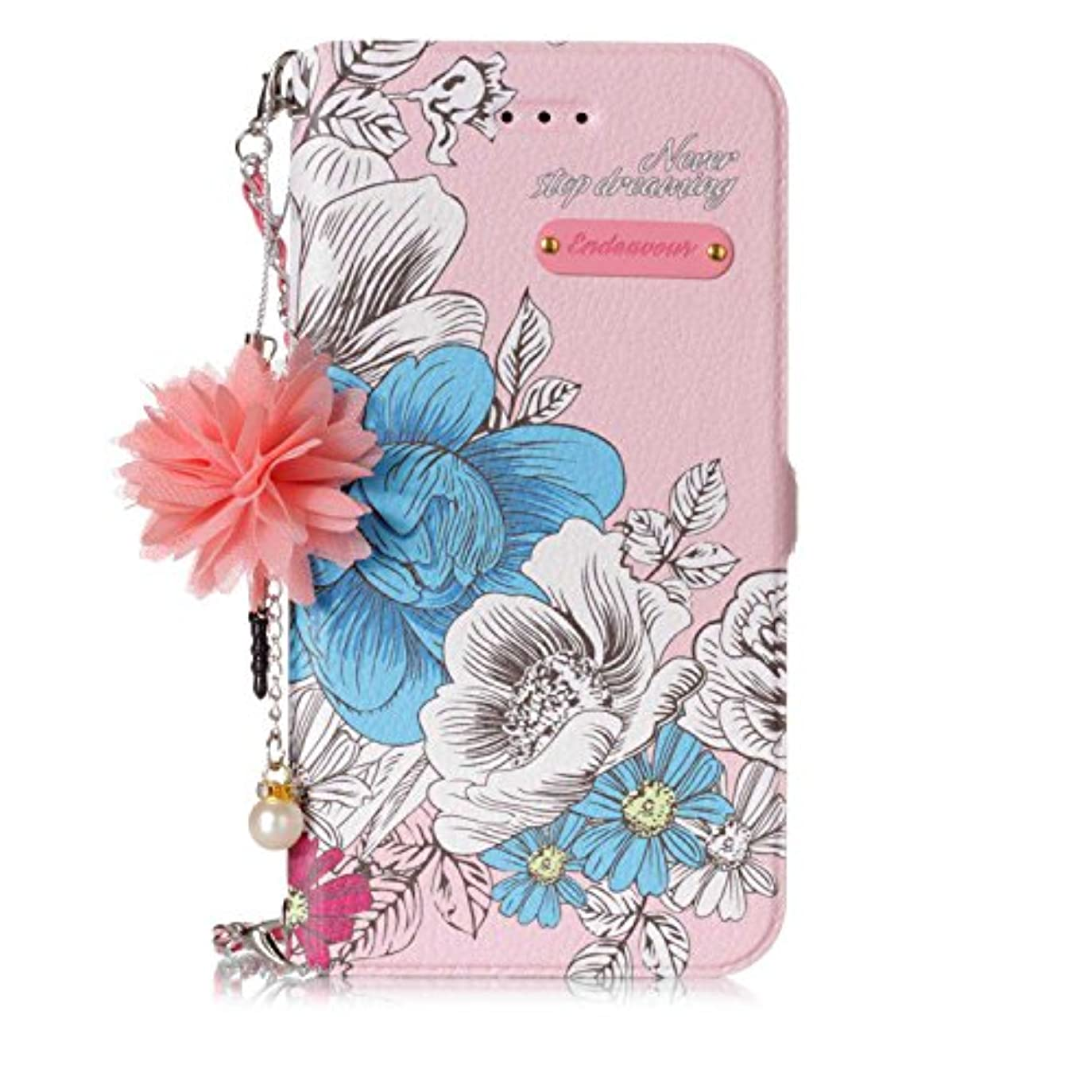 魔術パウダー特許OMATENTI iPhone 7 / iPhone 8 ケース, 簡約風 軽量 PU レザー 財布型 カバー ケース, こがら 花柄 人気 かわいい レディース用 ケース ザー カード収納 スタンド 機能 マグネット, iPhone 7 / iPhone 8 用 Case Cover, ピンクブルーローズ