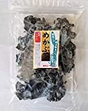 めかぶ茶60g  3袋