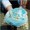 【3kgセット】本場福部(ふくべ)産『山根さんの砂丘らっきょう』(1kg(S-Mサイズ)×3袋) 常温