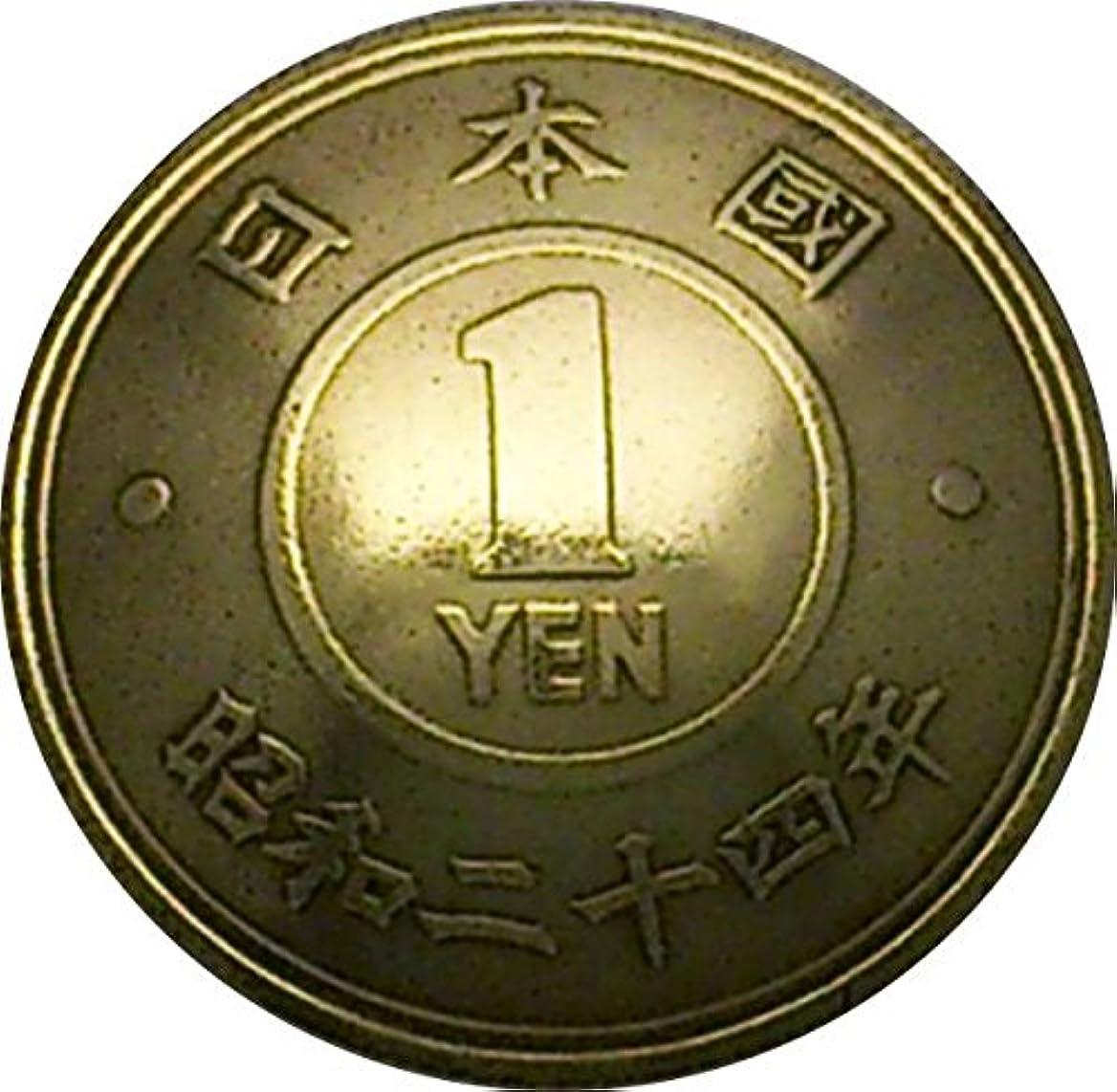 イノセンス借りている広くコンチョ 古銭 1円 黄銅貨 MA-7B ネジ式 1個