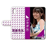 iPhoneX 手帳型ケース 『齋藤飛鳥』 ライブ Ver. IPXT038
