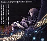 Knights in the Nightmare Perfect Audio Collection