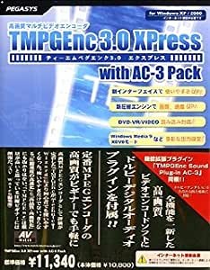 TMPGEnc 3.0 XPress with AC-3 Pack