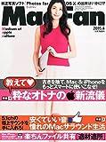 MacFan 2015年 04月号 [雑誌]