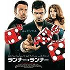 ランナーランナー [Blu-ray]