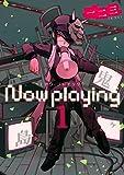 Now playing 1巻 (デジタル版ガンガンコミックスONLINE)