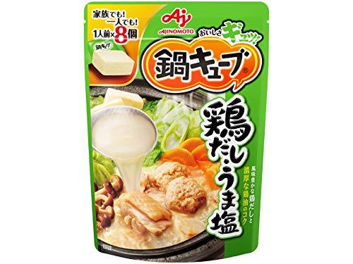 味の素 鍋キューブ 鶏だし・うま塩 58g×3個