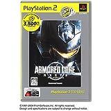 アーマード・コア ネクサス PlayStation 2 the Best