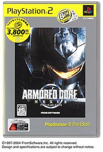 アーマード コア ネクサス PS2 the Best  /PS2