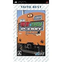 電車でGO!ポケット 大阪環状線編 TAITO BEST - PSP