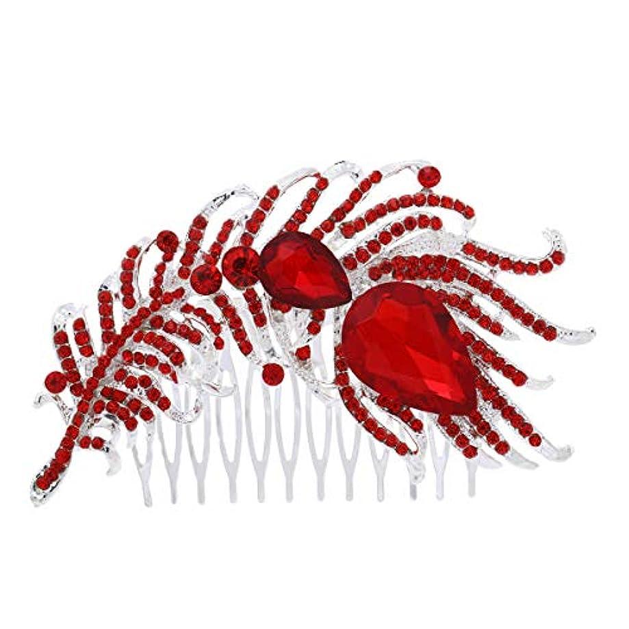 ビジネス強化ペットLurrose ブライダルヘアの櫛羽の櫛のラインストーンの結婚式の髪の装飾女性の女の子のための髪の櫛ラインストーンのヘッドドレスクラウンくさびブライダルヘアアクセサリー結婚式のための髪の装飾(赤)