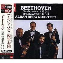 ベートーヴェン:弦楽四重奏曲第12番&第14番