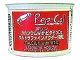 レップカル ビタミンD3入カルシウム微粒 116g