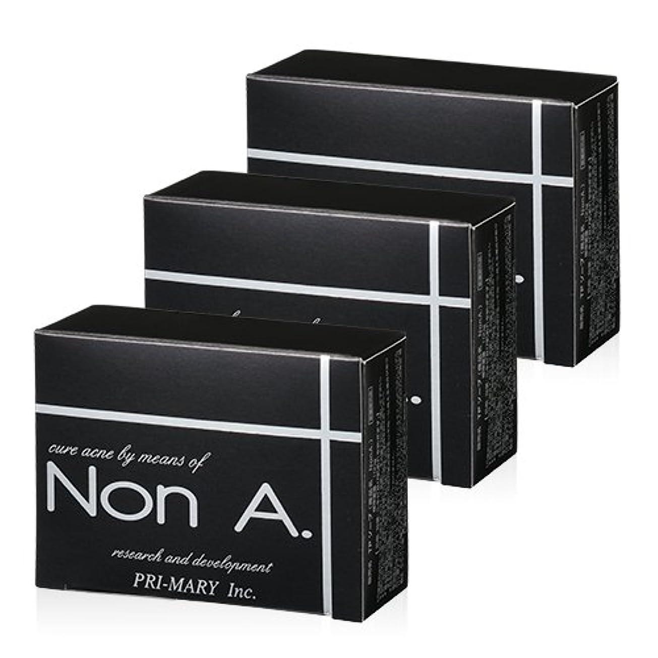 シーケンス軽減調停するニキビ対策洗顔ソープ プライマリー Non A ノンエー 100g×3個