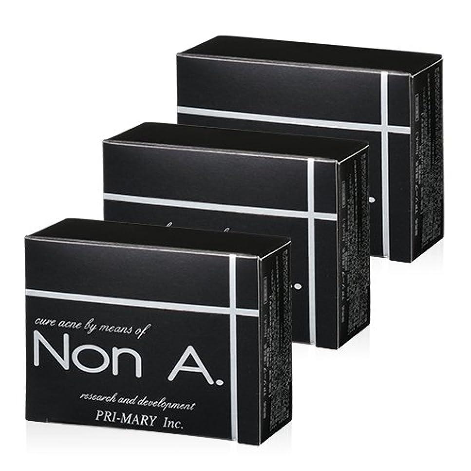 Non A. ( ノンエー ) 洗顔ソープ [ ニキビ対策 / 100g×3個 ] 洗顔せっけん ピーリング成分不使用 ( プライマリー )