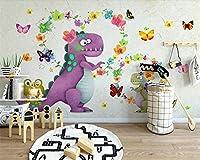 KAHSFA 3Dの壁紙 恐竜子供の部屋の背景の壁としてカスタム壁紙キューブリビングルームの寝室の背景の 壁紙-250cmx175cm