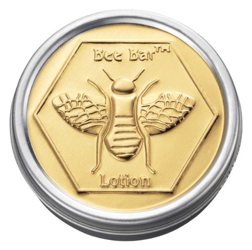 ポンプ振り子控えるBEE BAR LOTION ビーバーローション(バニラ)(トラベルサイズ17g)