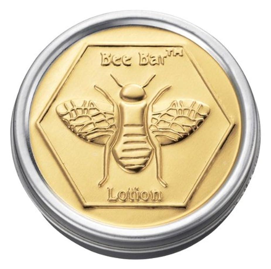 ぴったりチャーター幸運なことにBEE BAR LOTION ビーバーローション(バニラ)(トラベルサイズ17g)