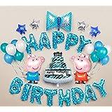 ペッパピッグ 誕生日 飾り付け Peppa Pig  豚 ブルー 可愛い 男の子 子供 動物 バルーン 風船 happy birthday 蝶結び スターバルーン 空気入れ付き 24枚セット (ブルー)