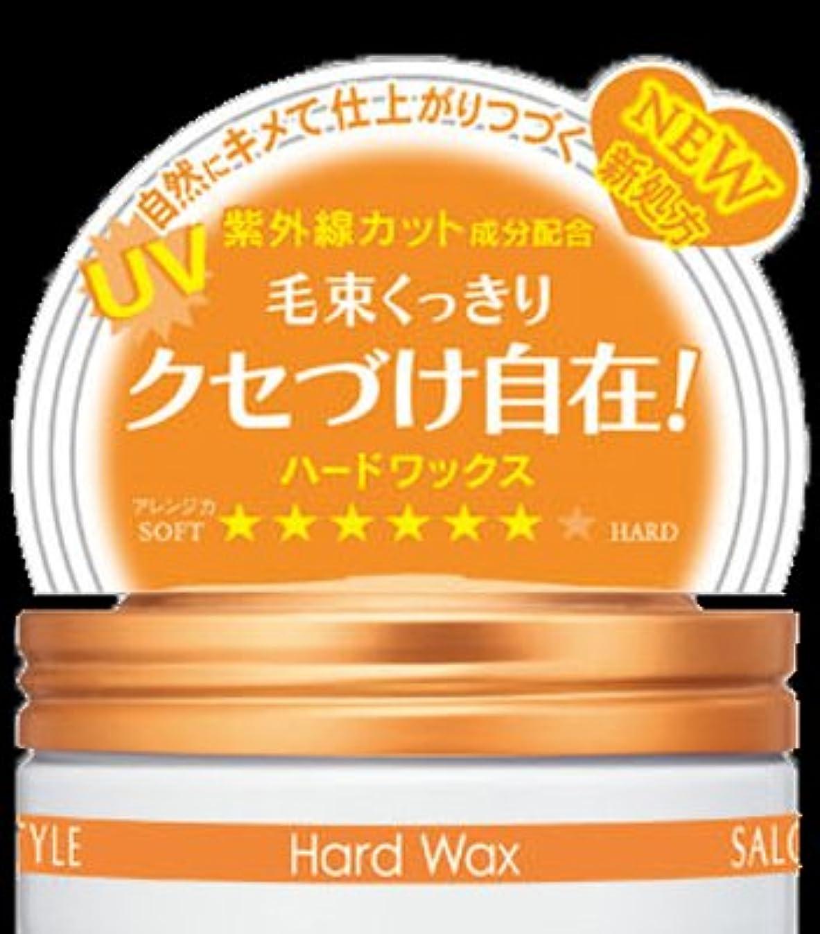 お茶究極の節約コーセー サロンスタイル ヘアワックスC ハード 75g さわやかなフルーティフローラルの香り×48点セット (4971710313574)