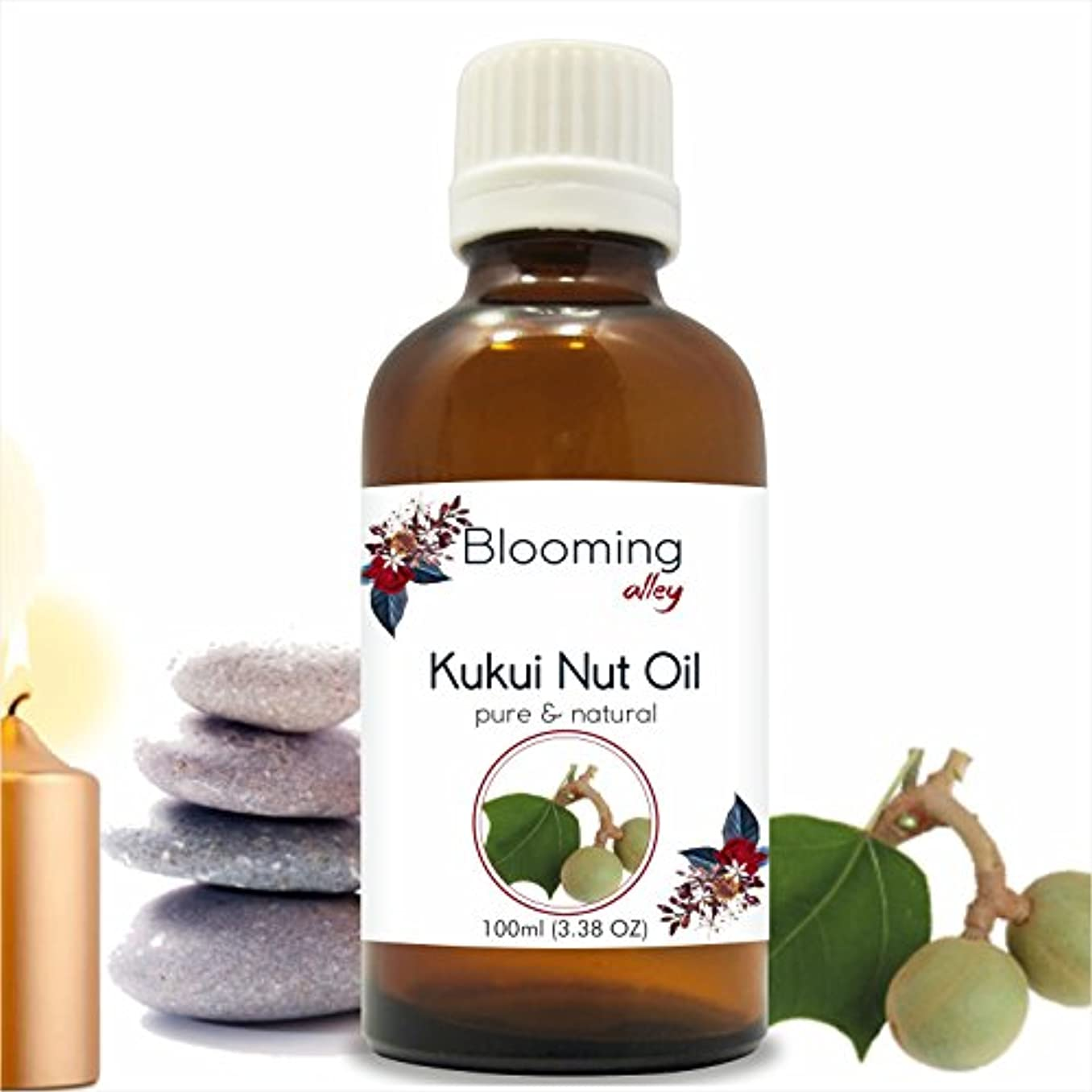 苦しめるシンプルなロッドKukui Nut Oil (Aleurites Moluccans) Carrier Oil 100 ml or 3.38 Fl Oz by Blooming Alley