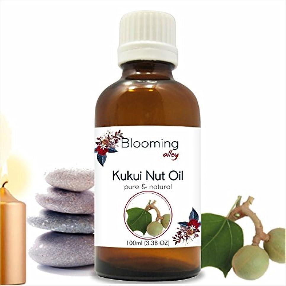 絶望失業避難Kukui Nut Oil (Aleurites Moluccans) Carrier Oil 100 ml or 3.38 Fl Oz by Blooming Alley