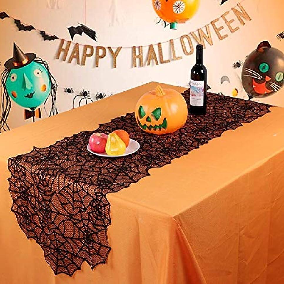 あまりにも社交的曲げるハロウィンワープニットバドシルククモの巣用テーブルクロスクリスマスや他のパーティーの装飾レース記事食事50 * 203 cm