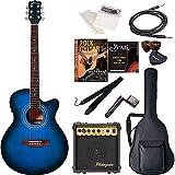 Sepia Crue セピアクルー エレクトリックアコースティックギター 初心者入門エントリーセット EAW-01/BLS ブルーサンバースト