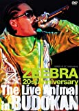 The Live Animal in 武道館 [DVD]