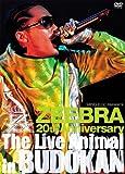 The Live Animal in 武道館 [DVD] 画像